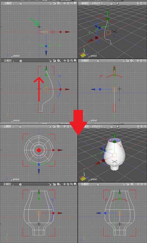 modeling_rot_cursor_01