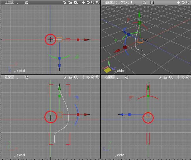modeling_rot_cursor_02