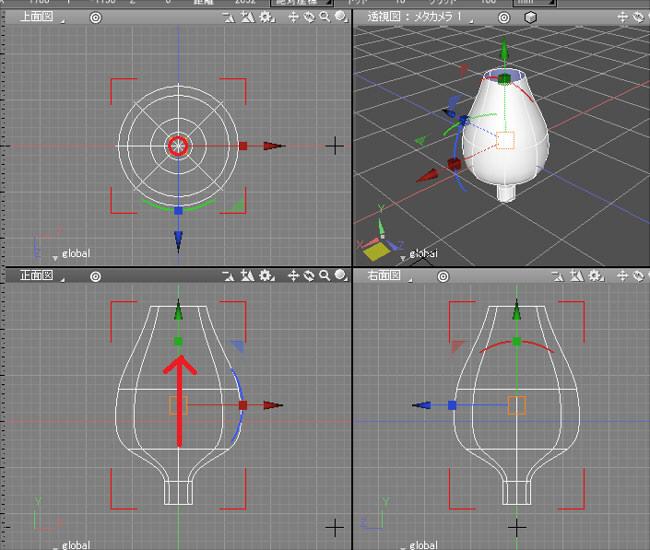 modeling_rot_cursor_03