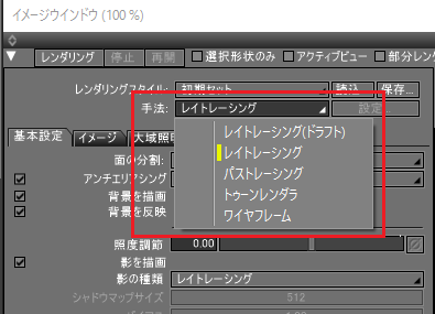 renderer_01_20160402