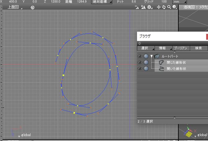 shape_lines
