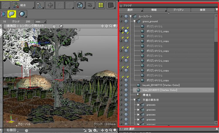 modeling_browser_01