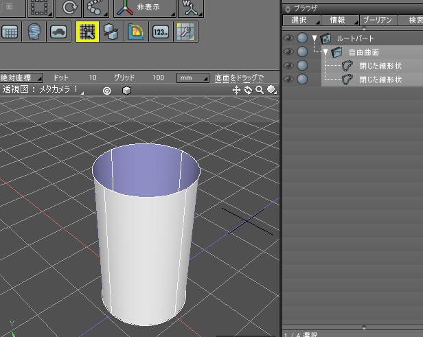 shade3d_modeling_curved_surface_closed_00