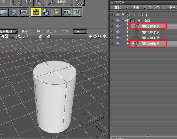 shade3d_modeling_curved_surface_closed_02