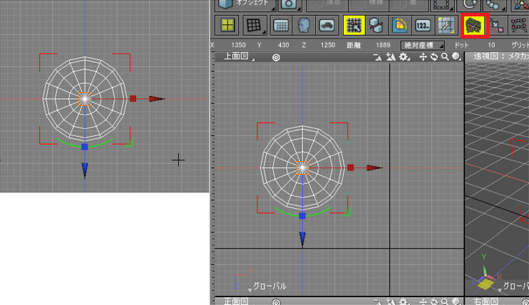 shade3d_modeling_large_cursor