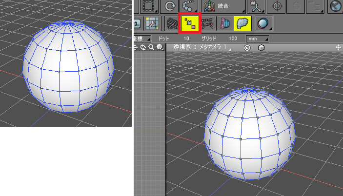 shade3d_modeling_large_point