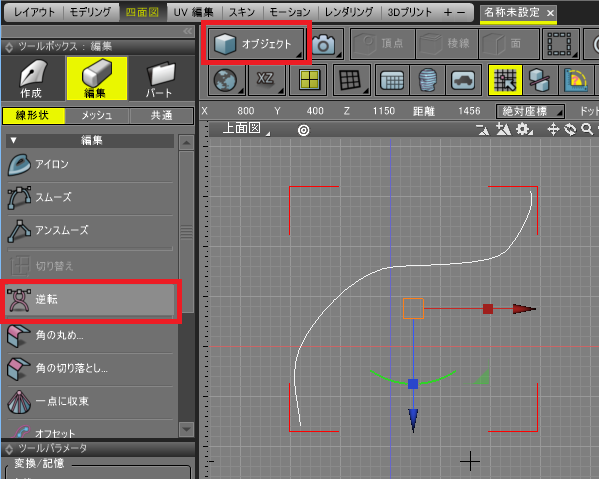 shade3d_modeling_line_points_01