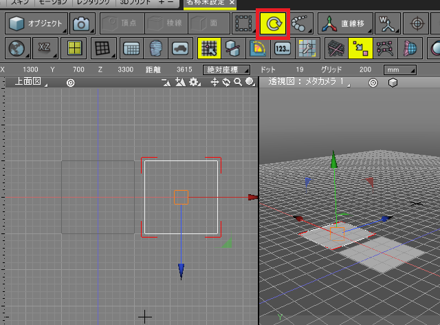 shade3d_modeling_repeat_mode