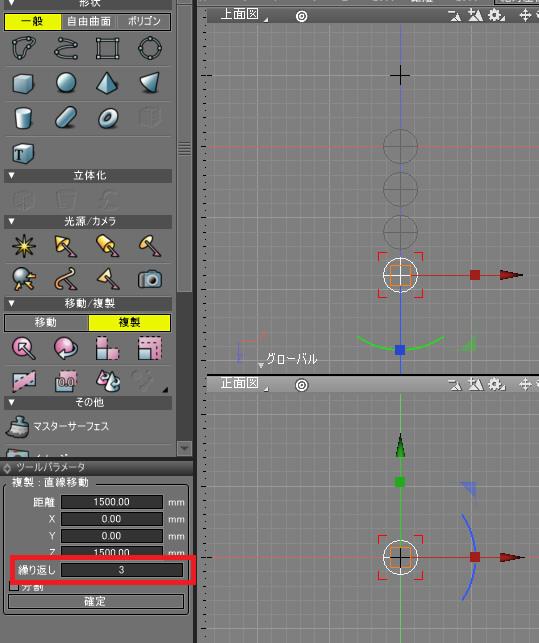 shade3d_modeling_shape_copy_01