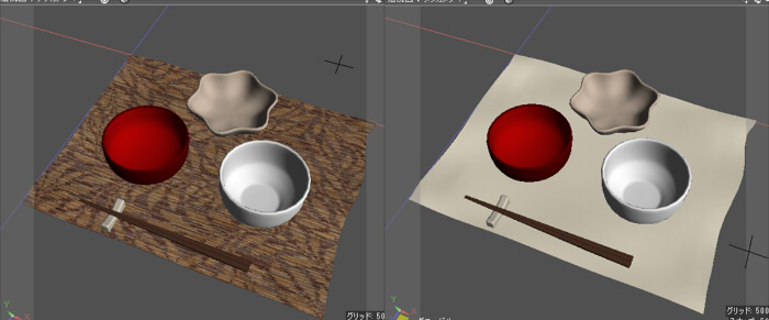 shade3d_modeling_view_shading_tex